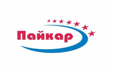 """Старт продаж продукции hoco. в сети супермаркетов """"Пайкар"""""""
