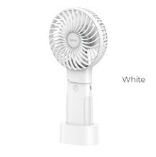 Портативный вентилятор и внешний аккумулятор F11 4000mAh Белый